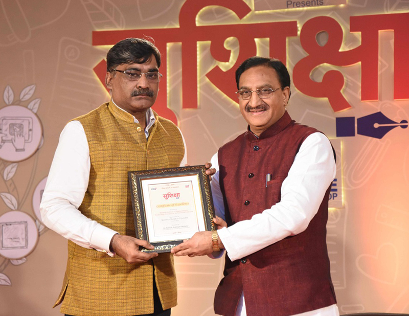 Excellence in Education Award to the Shobhit Institute of Engineering & Technology