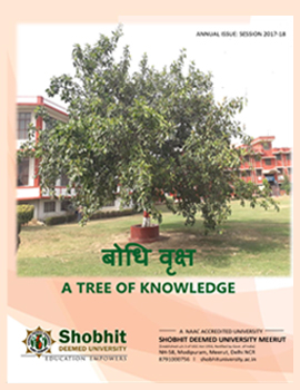a-tree-of-knowledge-e-newsletter-2018