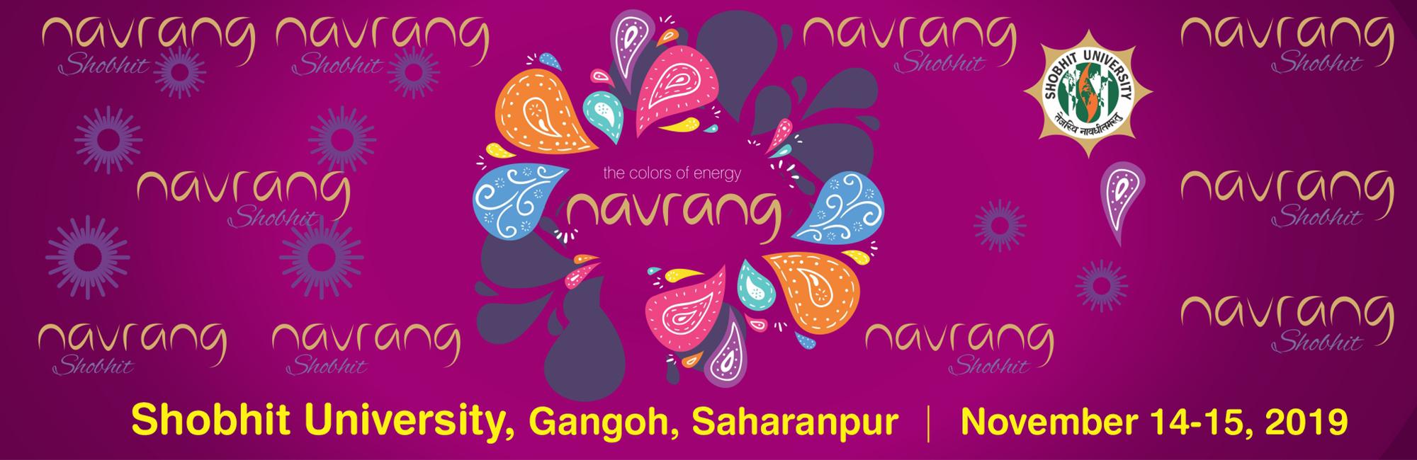 Shobhit University Navrang