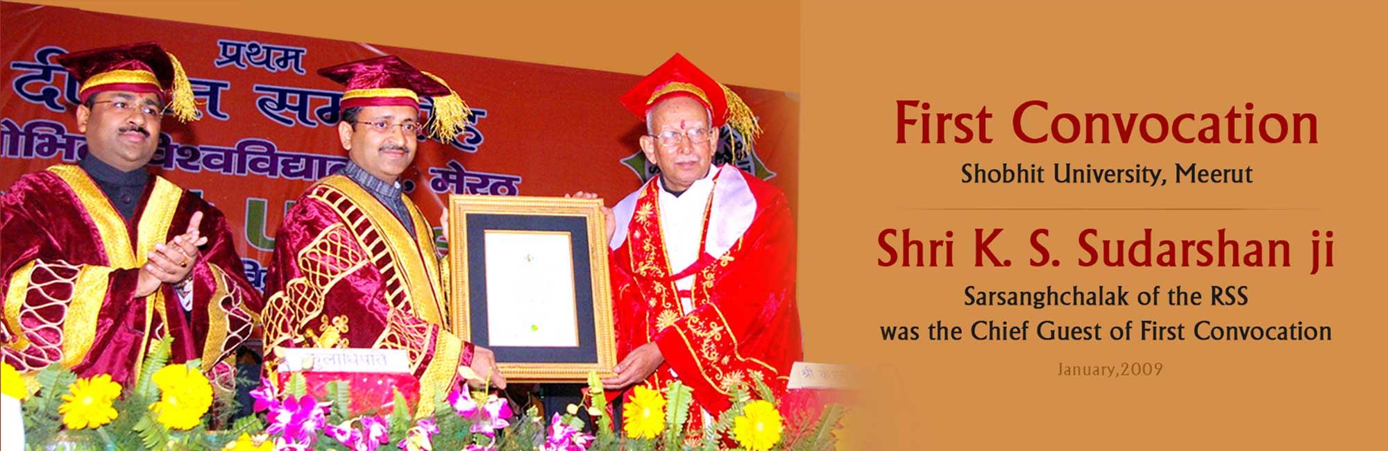 Shobhit University Banner
